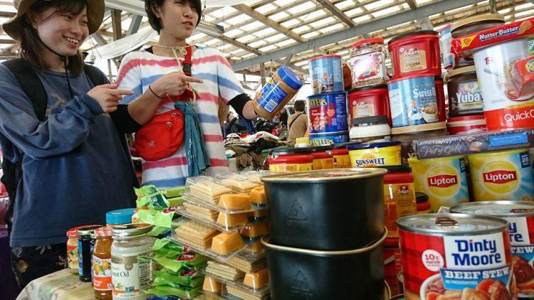 イシジャー市場