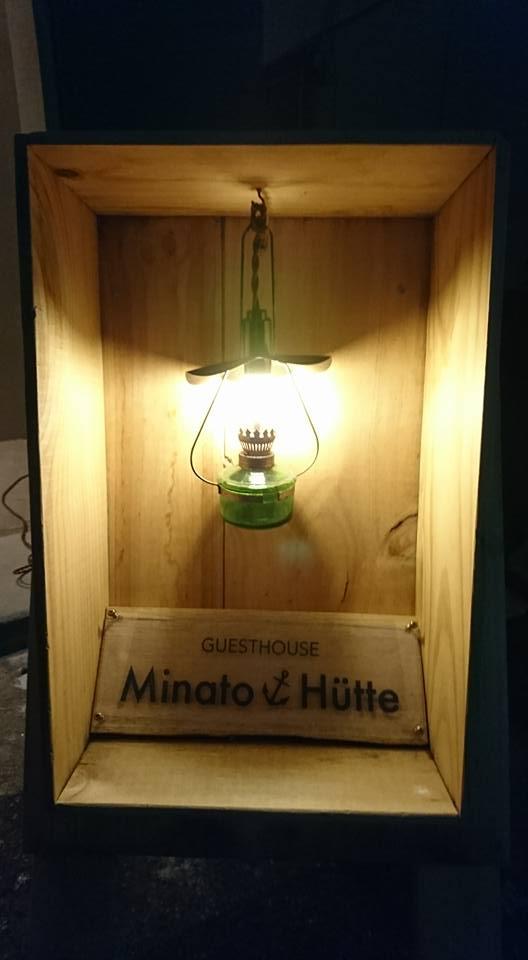 【カメラ散歩 三宮編 ゲストハウス 『MInato Hütte』ミナトヒュッテ】 https://www.facebook.com/minatohutte/