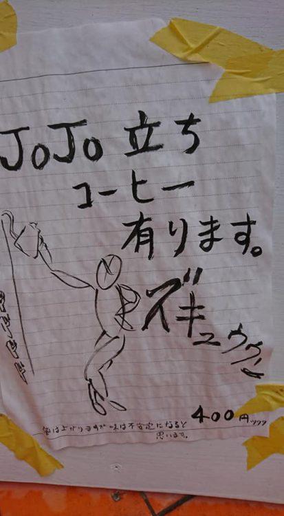 【漢那ドライブインアートプロジェクト~ぼくらの記憶 ~